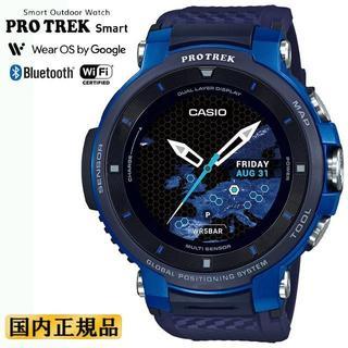 bfc0ebfdba カシオ(CASIO)の [カシオ]CASIO スマートアウトドアウォッチ プロトレックスマート GPS