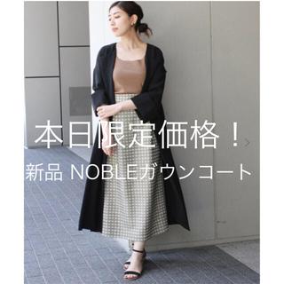 Noble - 新品 NOBLEガウンコート