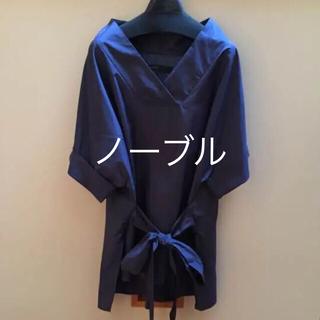 ノーブル(Noble)の新品未使用 Nobleシャツ(シャツ/ブラウス(半袖/袖なし))