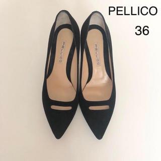 ペリーコ(PELLICO)の裏張り済 ★ ペリーコ アネッリ スエードパンプス ★ ブラック 36(ハイヒール/パンプス)