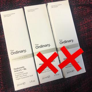 Sephora - The Ordinary 1本