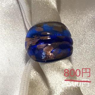 ベネチアンガラス風リング(リング(指輪))