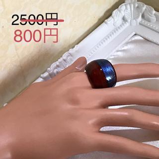 ベネチアンガラス風リング レッドツートン(リング(指輪))