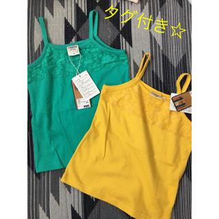 シマムラ(しまむら)のタグ付き☆女の子 LAGKAW レースキャミ110センチ(Tシャツ/カットソー)
