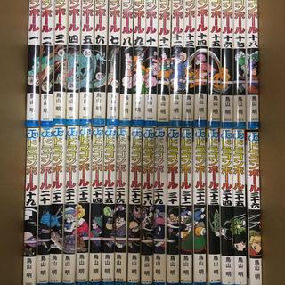ドラゴンボール(ドラゴンボール)のドラゴンボール  漫画  全巻セット(全巻セット)