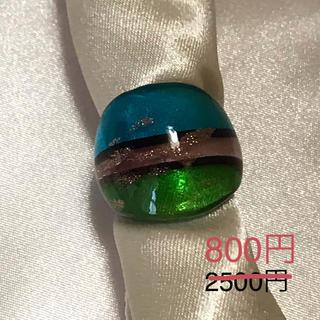 ベネチアンガラス風リング 青緑(リング(指輪))
