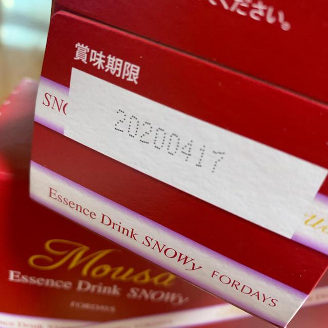 ムーサエッセンスドリンク 食品/飲料/酒の健康食品(コラーゲン)の商品写真