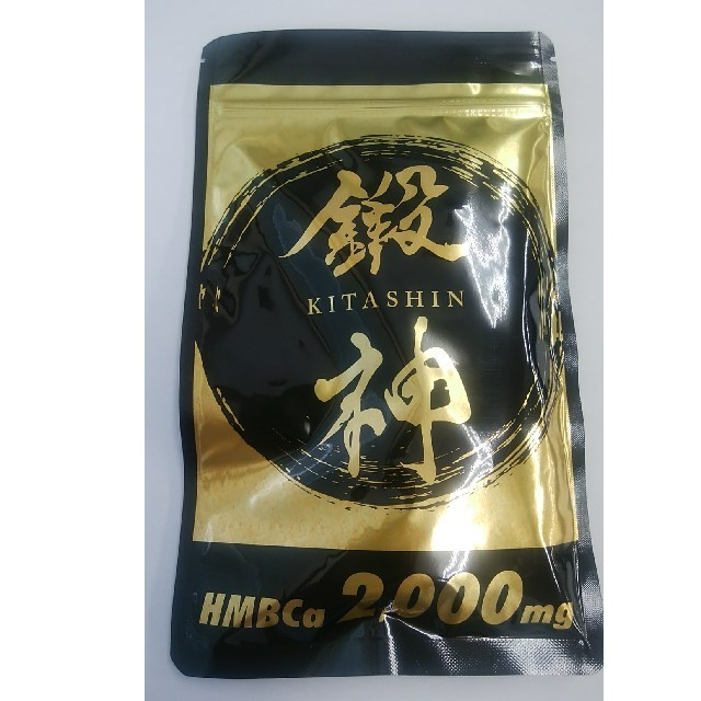 鍛神 410mg × 180粒 食品/飲料/酒の健康食品(その他)の商品写真