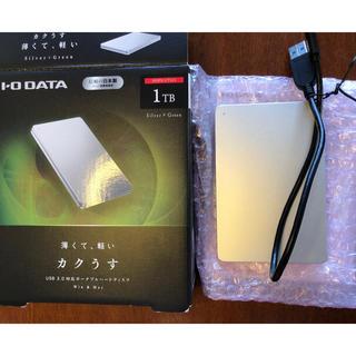 アイオーデータ(IODATA)の外付けHDD I-O DATA HDPX-UTS 1TB カクうす(PCパーツ)