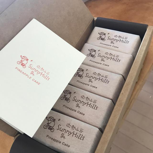 サニーヒルズ 青山 パイナップルケーキ 布袋付き 食品/飲料/酒の食品(菓子/デザート)の商品写真