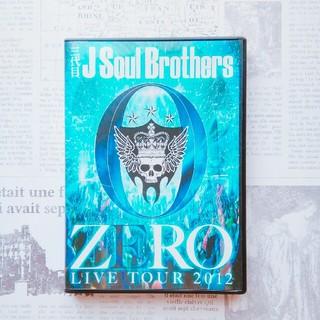 サンダイメジェイソウルブラザーズ(三代目 J Soul Brothers)の三代目 J Soul Brothers/LIVE TOUR 2012「0~ZE…(ミュージック)