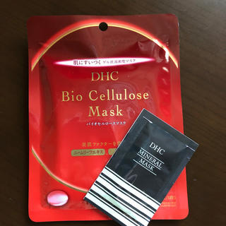 ディーエイチシー(DHC)のDHC 美容マスク(パック / フェイスマスク)