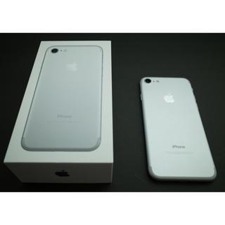 アイフォーン(iPhone)のアップル様専用 iPhone7 128GB SIMフリー(スマートフォン本体)