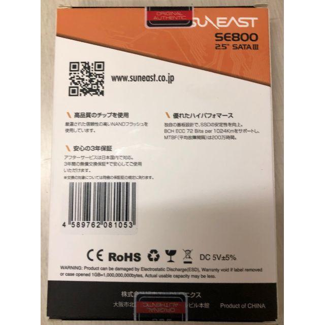 SUNEAST 2.5インチ SATA III 1TB SSD 新品未開封 スマホ/家電/カメラのPC/タブレット(PCパーツ)の商品写真