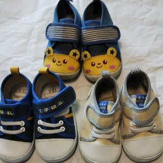 ニシマツヤ(西松屋)のベビー靴 13.5cm 3つセット(その他)