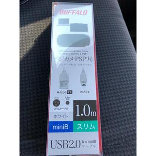 バッファロー(Buffalo)のbuffalo USB2.0 1m A-type オス miniB タイプB(バッテリー/充電器)