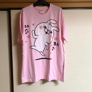 しまむら - 新品!ヨッシースタンプ うさぎ100% Tシャツ L
