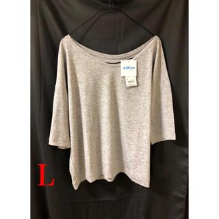 ユニクロ(UNIQLO)のユニクロ エアリズム ボクシーTシャツ L 七部袖(Tシャツ/カットソー(七分/長袖))