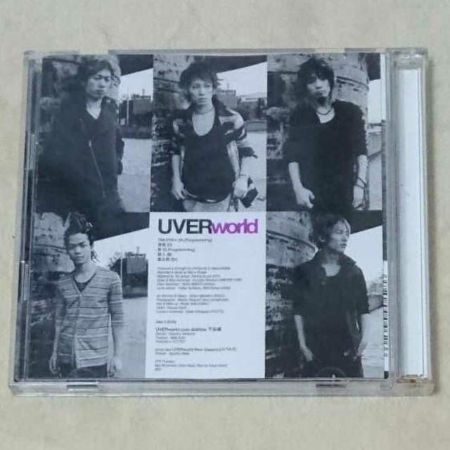 UVERworldCD  クオリア エンタメ/ホビーのCD(ポップス/ロック(邦楽))の商品写真