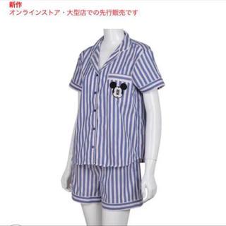 ジーユー(GU)の【新品】Disney ストライプ パジャマ(パジャマ)