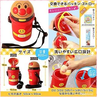 アンパンマン(アンパンマン)のアンパンマン♡ストロー付きダイカット水筒(水筒)