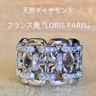 『佐々木様専用です』天然ダイヤ 『フランス LORIS PARIS』(リング(指輪))