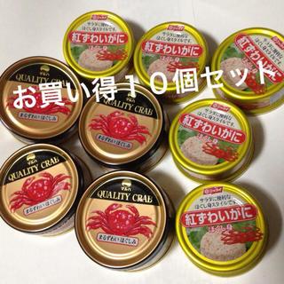 【お買い得新品10個】蟹缶 カニ缶 かに缶 蟹缶詰 カニ缶詰 かに(缶詰/瓶詰)