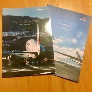 ジャル(ニホンコウクウ)(JAL(日本航空))のJAL recruiting book(ノベルティグッズ)