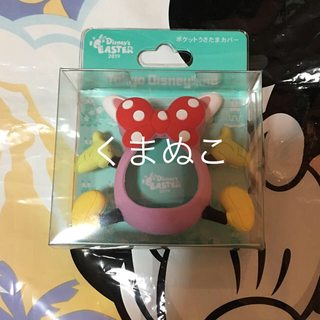 ディズニー(Disney)のポケットうさたま カバーピンク(携帯用ゲーム本体)
