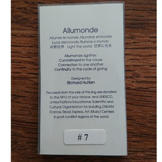 Allumonde ステンレスの指輪 7号 フェリシモ(リング(指輪))