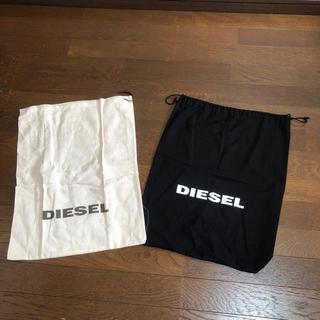 ディーゼル(DIESEL)の未使用DIESEL保存袋2枚セット(ショップ袋)