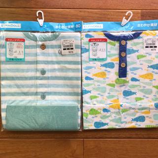 ニシマツヤ(西松屋)の男の子 半袖パジャマ 80 双子(パジャマ)