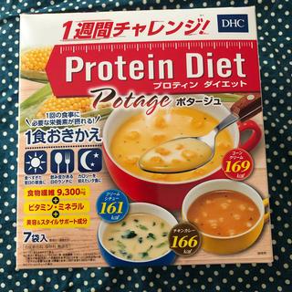 DHC - ポタージュ 7食