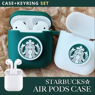 スターバックスコーヒー(Starbucks Coffee)の【期間限定】Airpods ケースカバー スターバックス 残りわずかです!(モバイルケース/カバー)