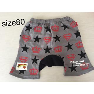 ベビードール(BABYDOLL)のBABYDOLLスーパーマン半ズボン キッズ 子供服(パンツ)