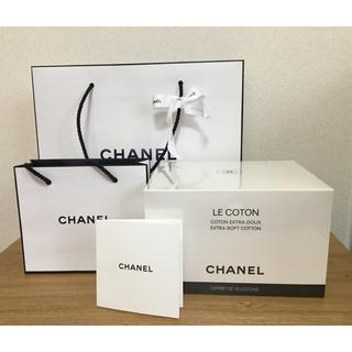 シャネル(CHANEL)の【新品】CHANEL コットン(その他)