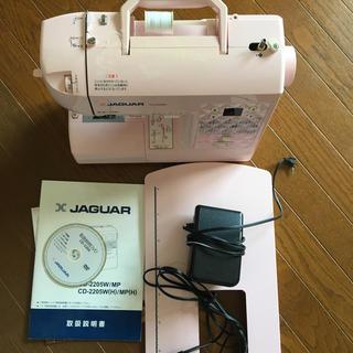 ジャガー(Jaguar)のミシン(その他)