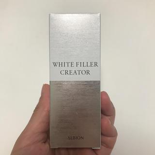 アルビオン ホワイトフィラークリエーター