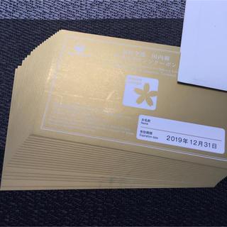 JAL(日本航空) - 羽田空港 国内線 サクララウンジ クーポン 14枚