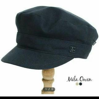 ミラオーウェン(Mila Owen)の【美品】❤️完売品❤️ ミラオーウェン キャスケット 帽子 キャップ 黒(キャスケット)