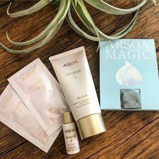 ARSOA - アルソア❤️ヌクォルパック&ミニ化粧水・パック2袋・クイーンシルバー石鹸