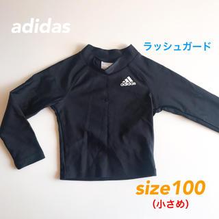 adidas - adidas ラッシュガード 100