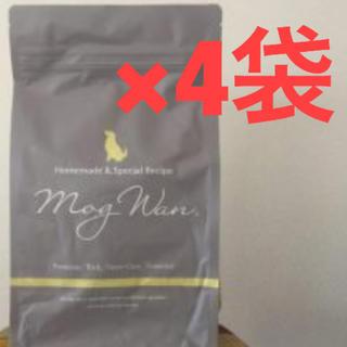 モグワン ドッグフード 1.8キロ4袋(ペットフード)