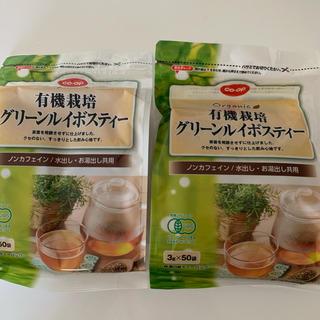 有機 グリーンルイボスティー(茶)