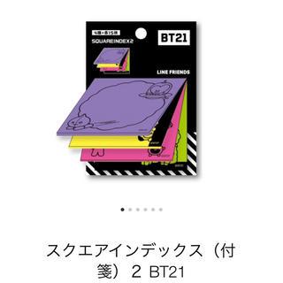 ボウダンショウネンダン(防弾少年団(BTS))のBT21♡SQUARE INDEX2♡ふせん♡BTS(キャラクターグッズ)