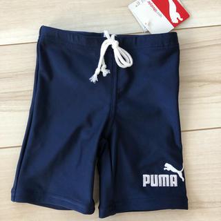 プーマ(PUMA)の新品 120 水着(水着)