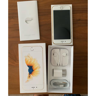 iPhone - iphone6s 128GB ゴールド SIMフリー 新品未使用