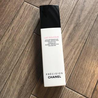 シャネル(CHANEL)のシャネル  クレンジングミルク(クレンジング / メイク落とし)