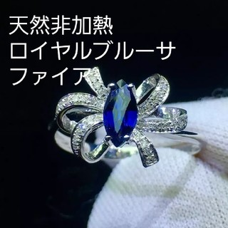 天然非加熱♡リボンロイヤルブルーサファイアリング(リング(指輪))