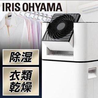 アイリスオーヤマ - 【新品】アイリスオーヤマ  大型サーキュレーター 衣類乾燥機   DDD-50E